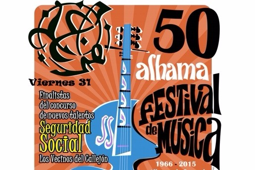 festival de musica alhama de granada 2015